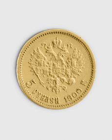 3,87 gram Rysk 5 Ruble Nikolaj II Guldmynt